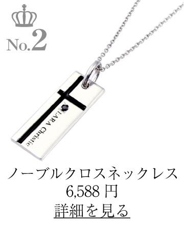 p3051-b