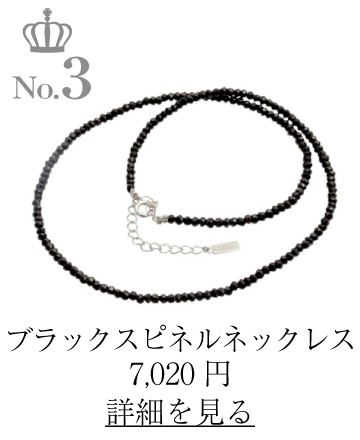 p5059