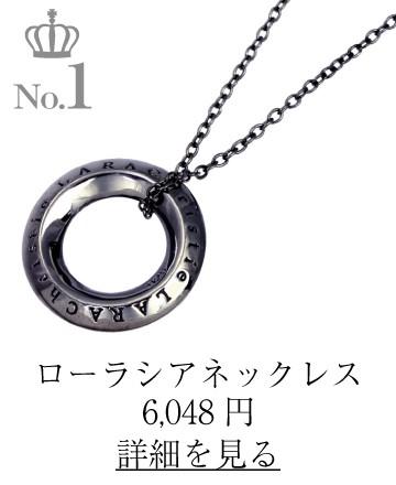 p5719-b