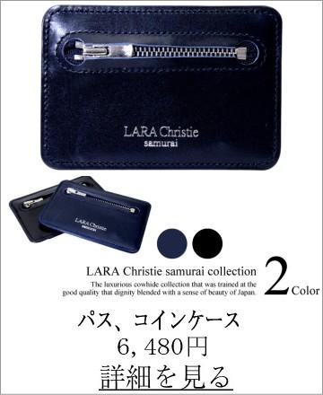 ll74-009