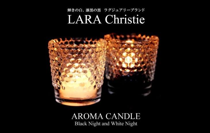 ブランドLARA Christie(ララクリスティー)のアロマ キャンドル ペア White Night Black Night。