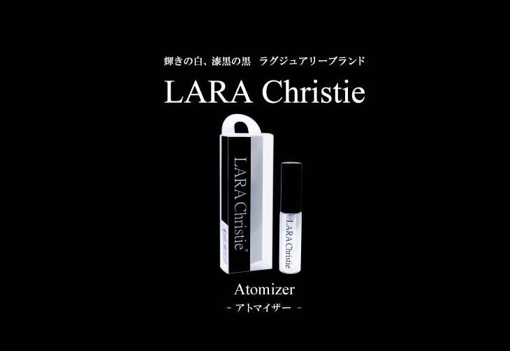 ブランドLARA Christie(ララクリスティー)のガラス製 香水 アトマイザーです。
