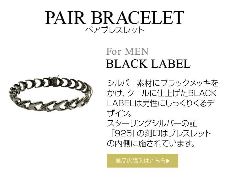 ブランド LARA Christie(ララクリスティー)のウェーブレット ブレス(ブラックレーベル)はこちらから。