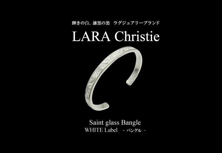 ブランドLARA Christie(ララクリスティー)のセイントグラス バングル(ホワイトレーベル)です。