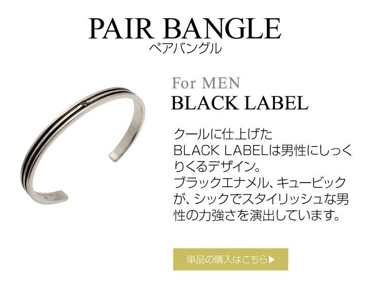 ブランド LARA Christie(ララクリスティー)のオリンピア バングル(ブラックレーベル)はこちらから。