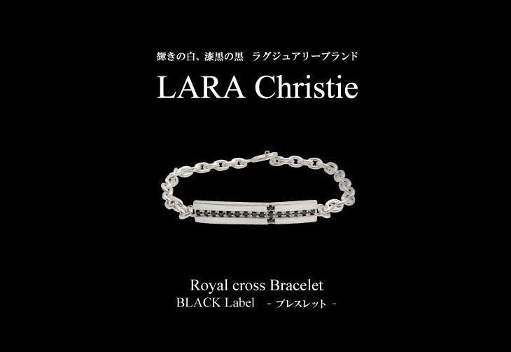 ブランドLARA Christie(ララクリスティー)のロイヤル クロス ブレスレット(ブラックレーベル)です。