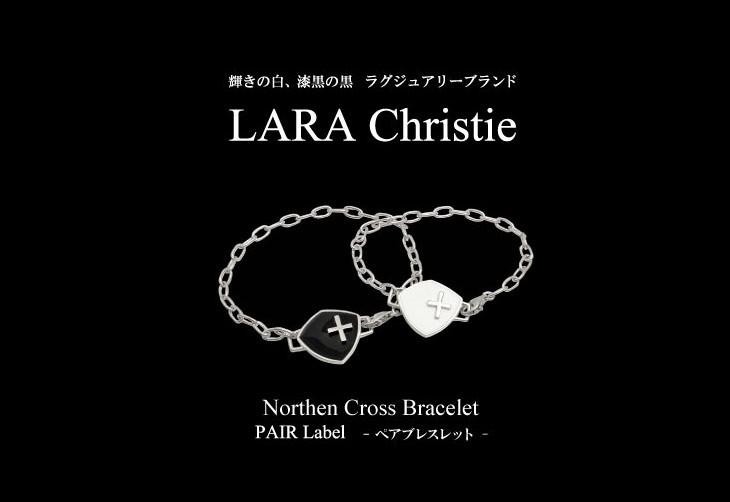 ブランドLARA Christie(ララクリスティー)のノーザン クロス ペアブレスレットです。