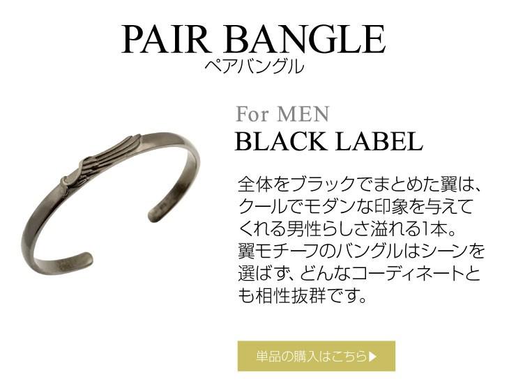 ブランド LARA Christie(ララクリスティー)のヴィクトリア バングル(ブラックレーベル)はこちらから。