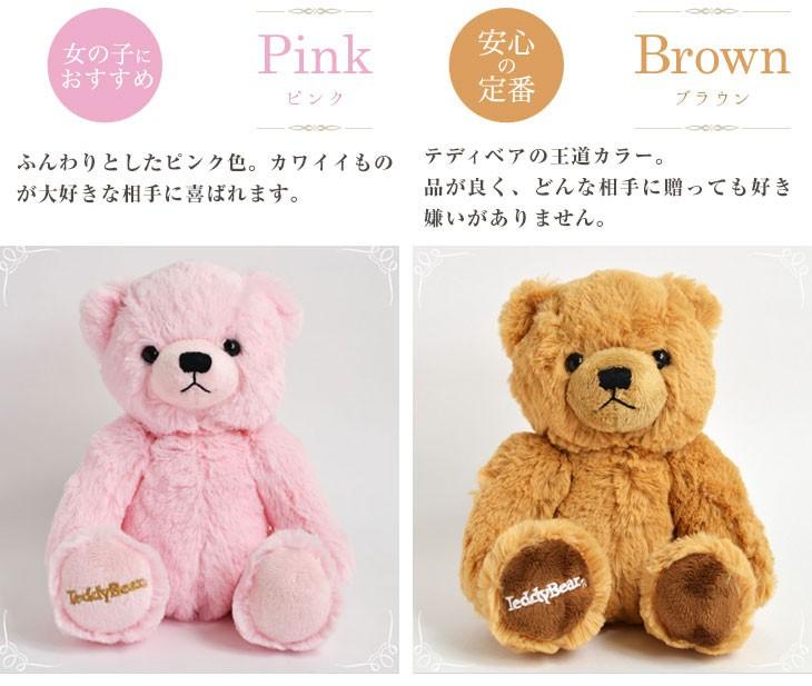 ピンクカラーとブラウン2カラーからチョイス