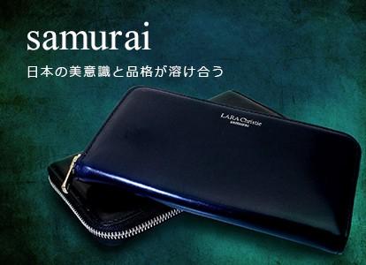 職人技が光る、栃木レザーを贅沢に使用した財布、名刺入れなど