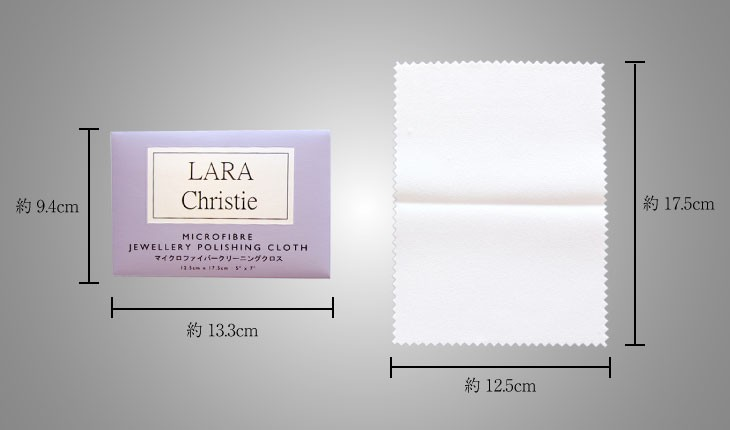 ブランド LARA Christie(ララクリスティー)のマイクロファイバークロス TOWN TALK(タウントーク)のサイズ表。