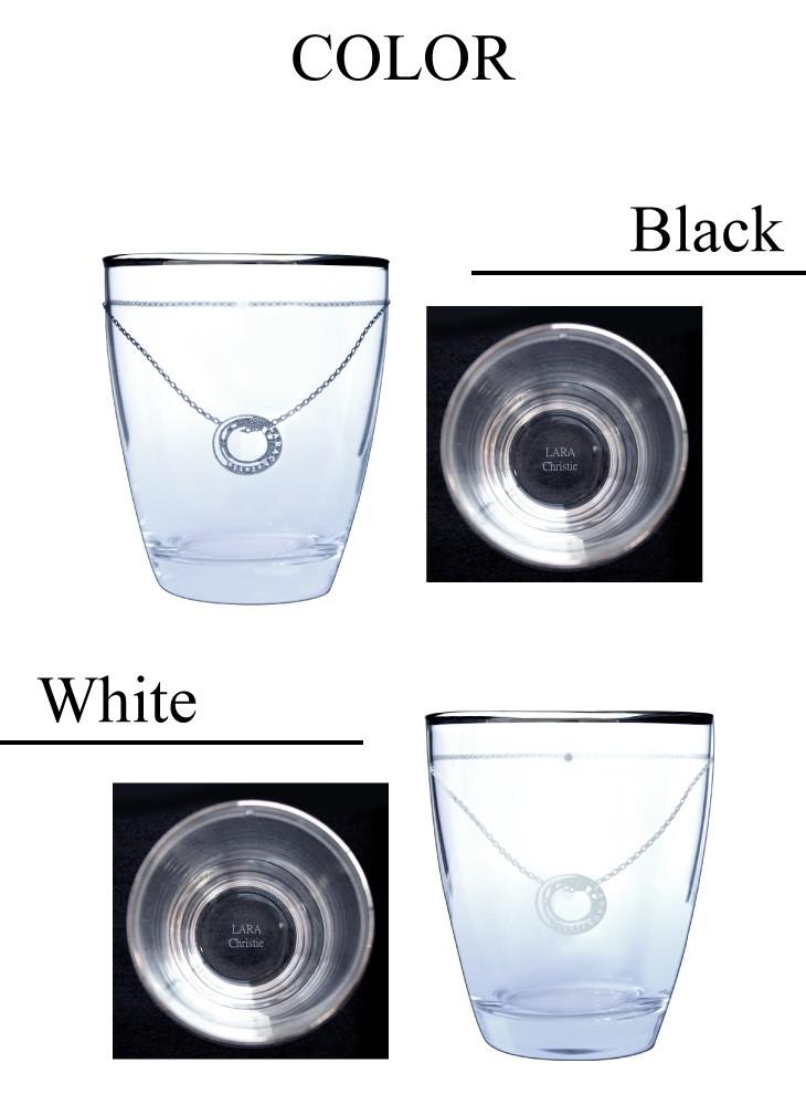 ブランド ララクリスティー ペアタンブラーのホワイトカラーとブラックカラー