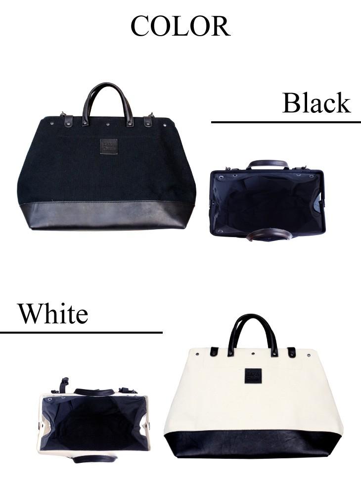 ブランド LARA Christie(ララクリスティー)のドレスデン コレクション 口金ワークボストンバッグ ホワイト ブラックのカラーバリエーション。