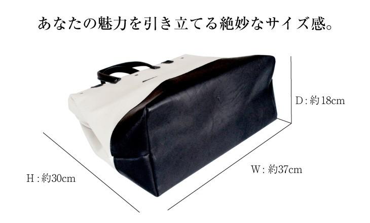 ブランド LARA Christie(ララクリスティー)のドレスデン コレクション 口金ワークボストンバッグ ホワイト ブラックのサイズ表。