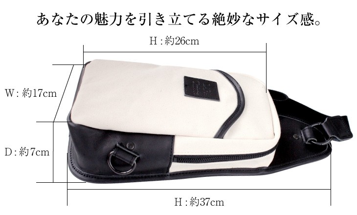 ブランド LARA Christie(ララクリスティー)のドレスデン コレクション 口枠クラッチバッグ ホワイト ブラックのサイズ表。