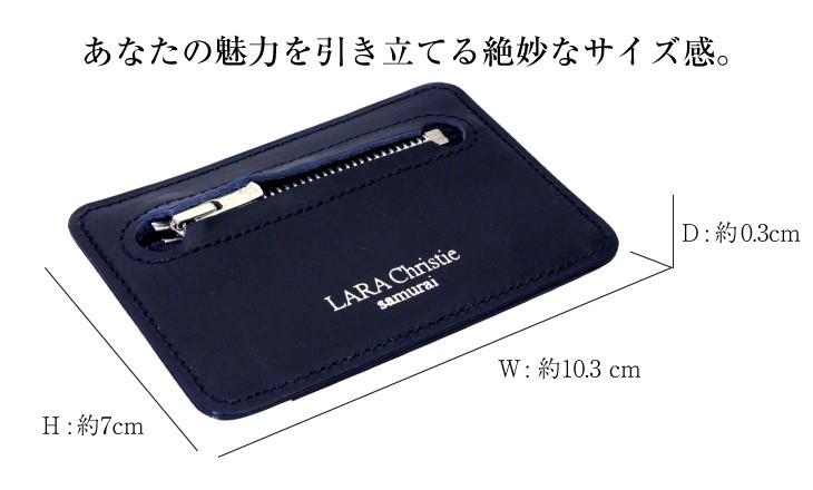 ブランド LARA Christie(ララクリスティー)のsamurai パスケース (コインケース)のサイズ表。
