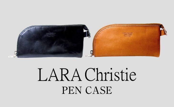 ブランドLARA Christie(ララクリスティー)のペンケース ファスナー 栃木レザー 2色展開。