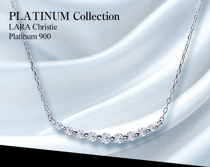 ララクリスティー プラチナムコレクションのダイヤラインネックレスの正面画像