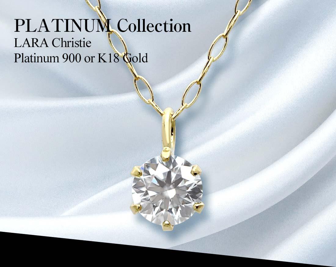 ララクリスティー プラチナムコレクションのダイヤピアスの正面画像