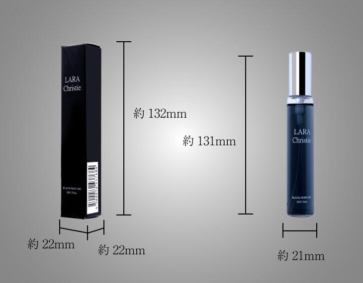 ブランド LARA Christie(ララクリスティー)のブラックパフューム オードトワレのサイズ表