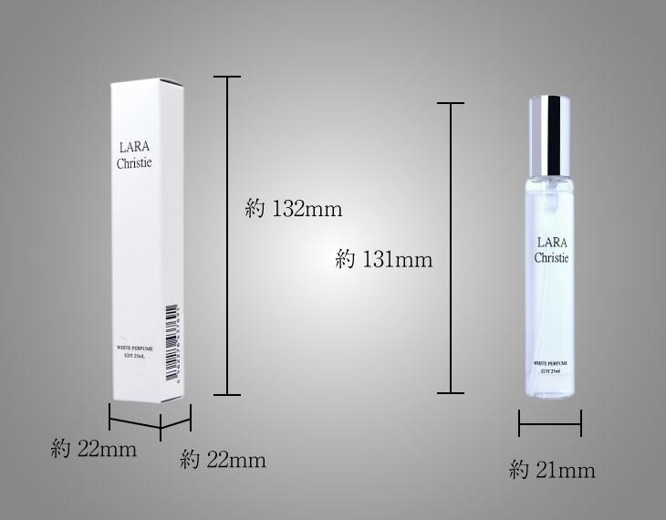 ブランド LARA Christie(ララクリスティー)のホワイトパフューム オードトワレのサイズ表