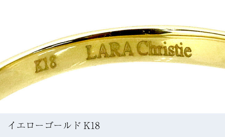 K18イエローゴールドの刻印
