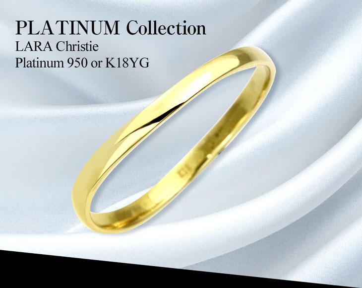 ラグジュアリーブランド ララクリスティーのK18イエローゴールドで作られた指輪のイメージ画像です。