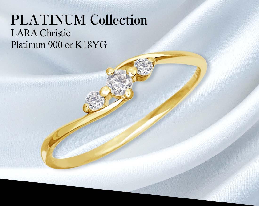 ラグジュアリーブランド ララクリスティーのK18 イエローゴールドで作られた指輪のイメージ画像です。