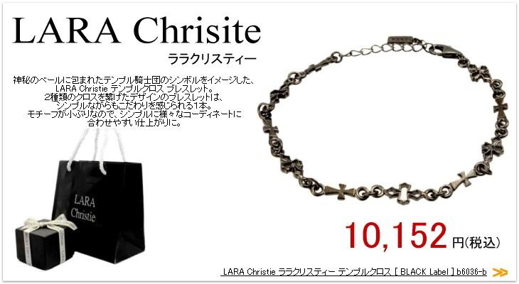 ブレスレット バングル シルバーアクセサリー シルバー メンズ LARA Christie ララクリスティー テンプルクロス [ BLACK Label ] b6036-b 誕生日 プレゼント