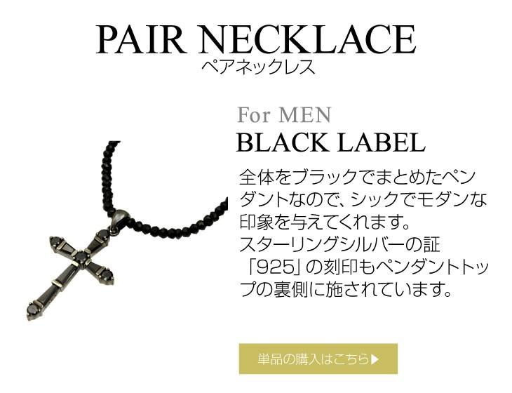 ブランド LARA Christie(ララクリスティー)のホーリー クロス ネックレス(ブラックレーベル)はこちらから。