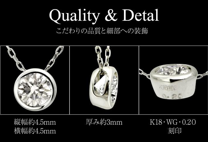 ブランド LARA Christie(ララクリスティー)のEXZA エグザ COLLECTION K18 ネックレスの細部への装飾。
