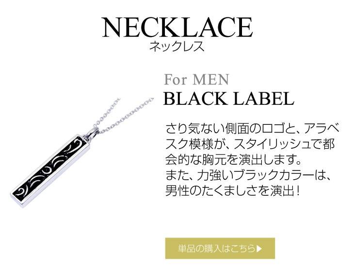 ブランド LARA Christie(ララクリスティー)のセイントグラス ネックレス(ブラックレーベル)はこちらから。