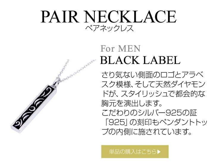 ブランド LARA Christie(ララクリスティー)のセイントグラス ダイヤモンド ネックレス(ブラックレーベル)はこちらから。