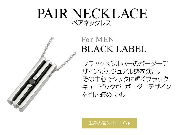 ブランド LARA Christie(ララクリスティー)のオリンピア ネックレス(ブラックレーベル)はこちらから。