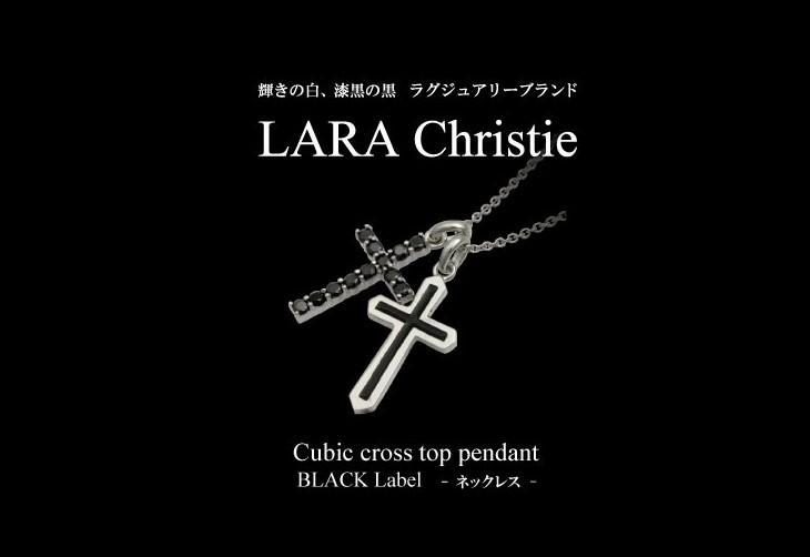 ブランドLARA Christie(ララクリスティー)のラブツインズ ネックレス(ブラックレーベル)です。