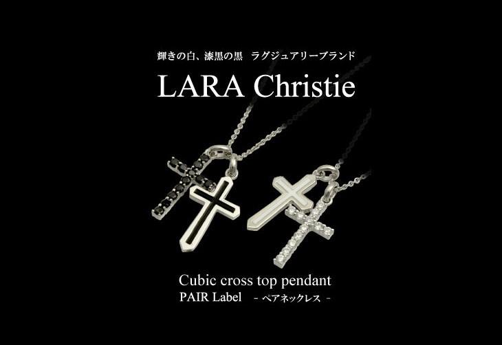 ブランドLARA Christie(ララクリスティー)のラブツインズ ペアネックレスです。