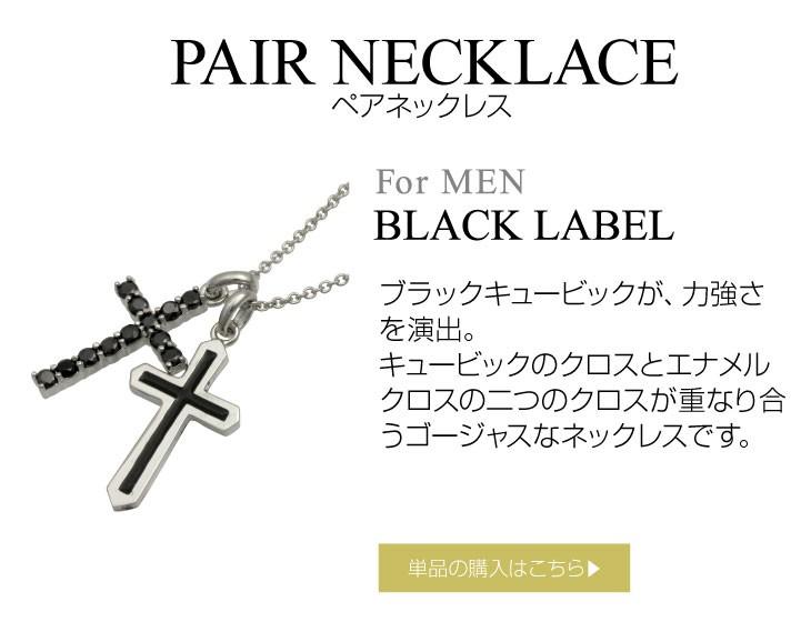 ブランド LARA Christie(ララクリスティー)のラブツインズ ネックレス(ブラックレーベル)はこちらから。