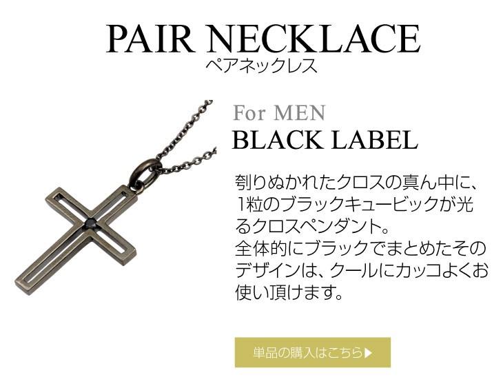 ブランド LARA Christie(ララクリスティー)のトゥモロー クロス ネックレス(ブラックレーベル)はこちらから。