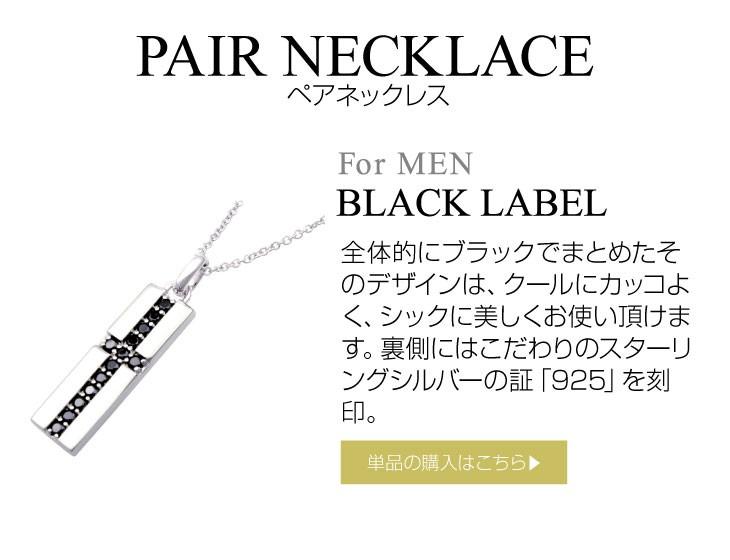 ブランド LARA Christie(ララクリスティー)のロイヤル クロス ネックレス(ブラックレーベル)はこちらから。