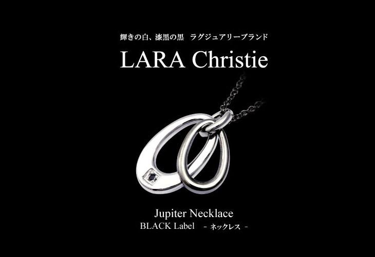 ブランドLARA Christie(ララクリスティー)のジュピター ネックレス(ブラックレーベル)です。