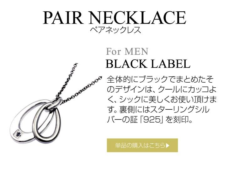 ブランド LARA Christie(ララクリスティー)のジュピター ネックレス(ブラックレーベル)はこちらから。