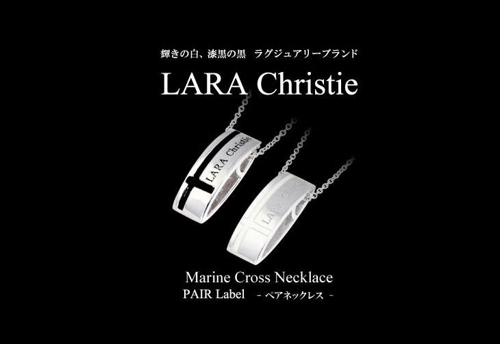 ブランドLARA Christie(ララクリスティー)のマリン クロス ペア ネックレスです。