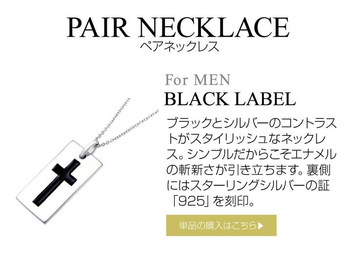 ブランド LARA Christie(ララクリスティー)のジョーカー ネックレス(ブラックレーベル)はこちらから。