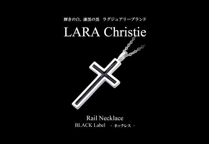 ブランドLARA Christie(ララクリスティー)のレールクロス ネックレス(ブラックレーベル)です。