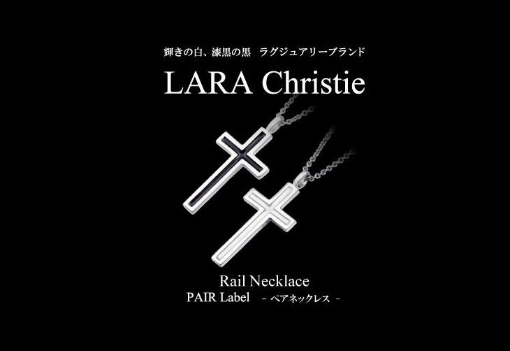 ブランドLARA Christie(ララクリスティー)のレール クロス ペアネックレスです。