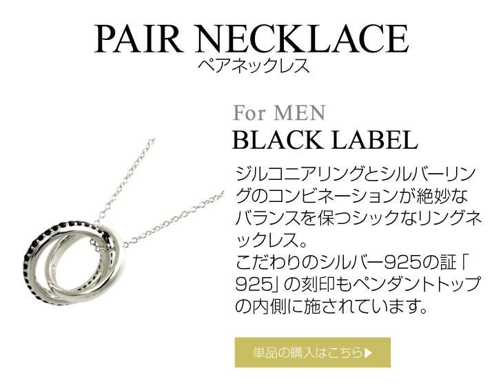 ブランド LARA Christie(ララクリスティー)のメビウス ネックレス(ブラックレーベル)はこちらから。