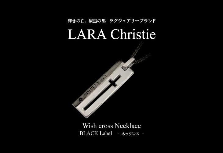 ブランドLARA Christie(ララクリスティー)のウィッシュ クロス ネックレス(ブラックレーベル)です。