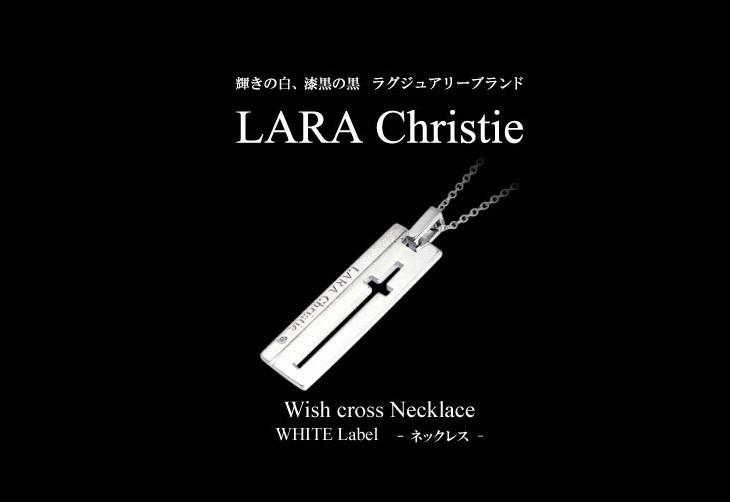 ブランドLARA Christie(ララクリスティー)のウィッシュクロス ネックレス(ホワイトレーベル)です。