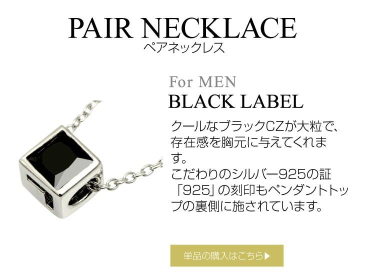 ブランド LARA Christie(ララクリスティー)のエターナルメモリー ネックレス(ブラックレーベル)はこちらから。