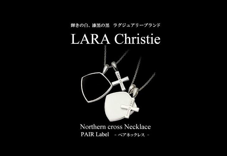 ブランドLARA Christie(ララクリスティー)のノーザンクロス ペアネックレスです。
